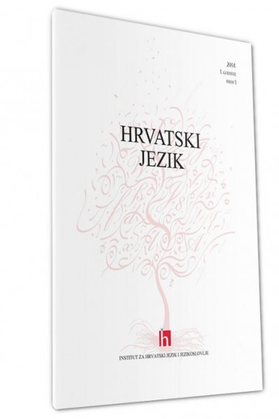 Hrvatski na maturi